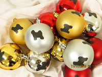 Christmas tree ball Breed S-Y
