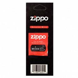 Zippo 205AN