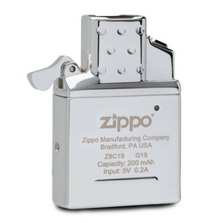 Zippo 65828 Rechargeable Double Arc Insert