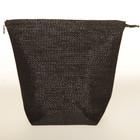 Cosmetic bag L Black