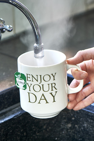 Enjoy Your Day Mug