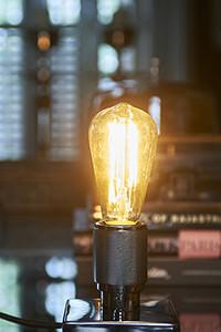 RM LED Oval Lamp