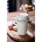 Classic Cup of Tea Mug