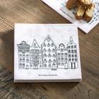 Paper Napkin Amsterdam