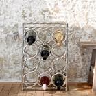 Bamboo Grove Wine Rack
