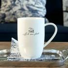 S'il Vous Plaît Thé Mug