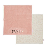 Lots Of Love Kitchen Towel 2 pieces