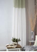 Caja Curtain Creme-green 140x245