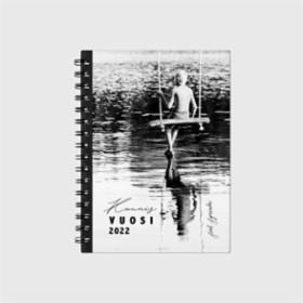 Joel Jyrinki weekly diary 2022
