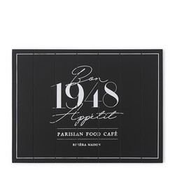 Parisian Food Café Placemat