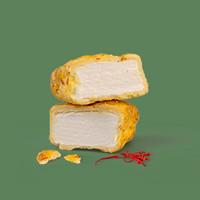 Zafran & Cinnamon Marshmallow