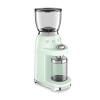 Smeg kahvimylly CGF01PGEU pastellin vihreä