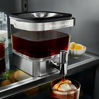 KitchenAid kylmähaudutuskahvipannu 5KCM4212SX teräs/musta 0,85 l