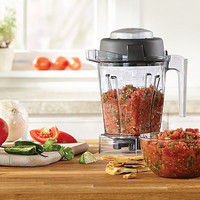 Vitamix kannu  1,4 l wet blade