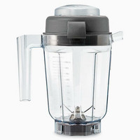 Vitamix kannu 0,9 l wet blade