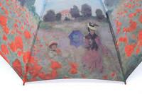 Galleria, Monet Poppy Field teleskooppivarjo