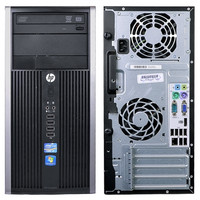HP 6200 Pro MicroTower i3/4GB/250G tilaustuote.