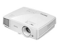 Videotykki Benq MW571 HD.