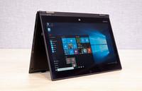 2-in-1 Lenovo Yoga 260 i5 8GB/256SSD/kosketus FHD/B.