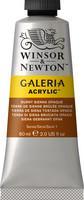 Akryyliväri, Burnt sienna, 60 ml