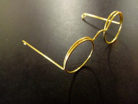 Minisilmälasit