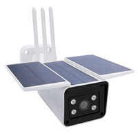 PNI SafeHome PT950S 1080P WiFi Solar Surveillance Camera, Battery