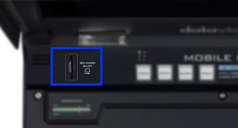 Datavideo HS-1600T MKII SD-Slot