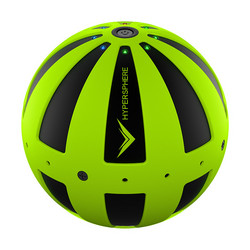 Hyperice Hypersphere - Hierontapallo