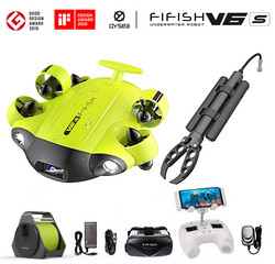 Qysea FIFISH V6s Underwater Robot