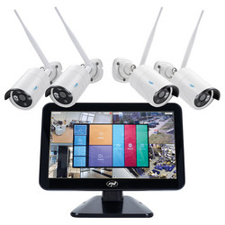 PNI House WiFi650 Video Surveillance Kit