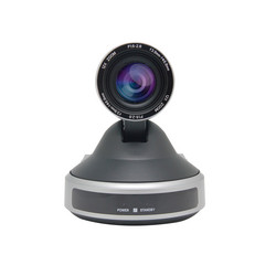 Icon PTZ HD Professional PTZ HD Camera for Live Broadcasting