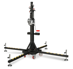 GUIL ELC-750, 150kg/4.5m Telescopic Lifting Tower