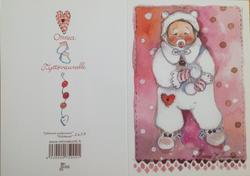 Onnea tyttövauvalle, 2-osainen kortti kuorella