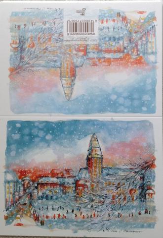 Kaksiosainen kortti Kaupunkinäkymä
