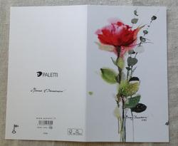 Pitkävartinen ruusukortti
