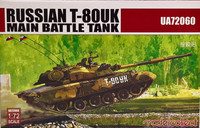 Russian T-80UK Main Battle Tank 1:72