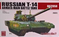 Russian T-14 Armata 1:72 (pidemmällä toimitusajalla)