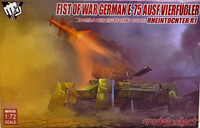 Fist of War German E-75, 1:72