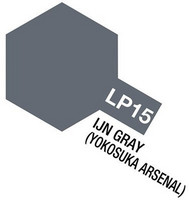 LP-15 IJN Gray (Yokosuka Arsenal) 10ml