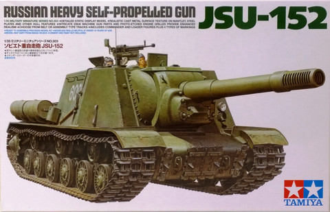 Russian Heavy Self-Propelled Gun JSU-152, 1:35