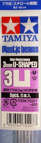 Plastic Beams 3mm U-Shaped (clear) 5kpl x 40cm