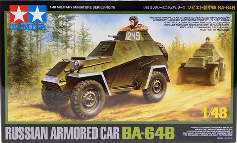 Russian Armored Car BA-64B, 1:48
