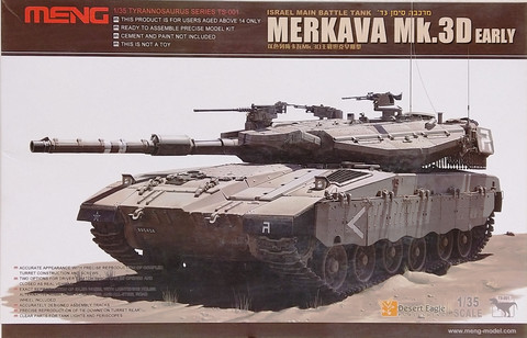 Merkava Mk.3D Early, 1:35