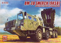 BM-30 Smerch (9K58) Multiple Rocket Launcher, 1:72