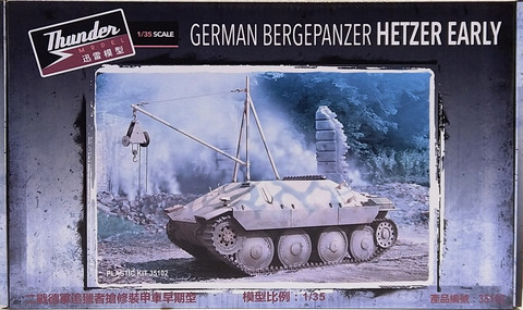 German Bergepanzer Hetzer Early, 1:35