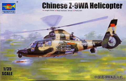 Chinese Z-9WA Helicopter, 1:35