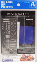 McLaren F1 GTR Photo-Etched Parts & Detail Up Parts Set, 1:24