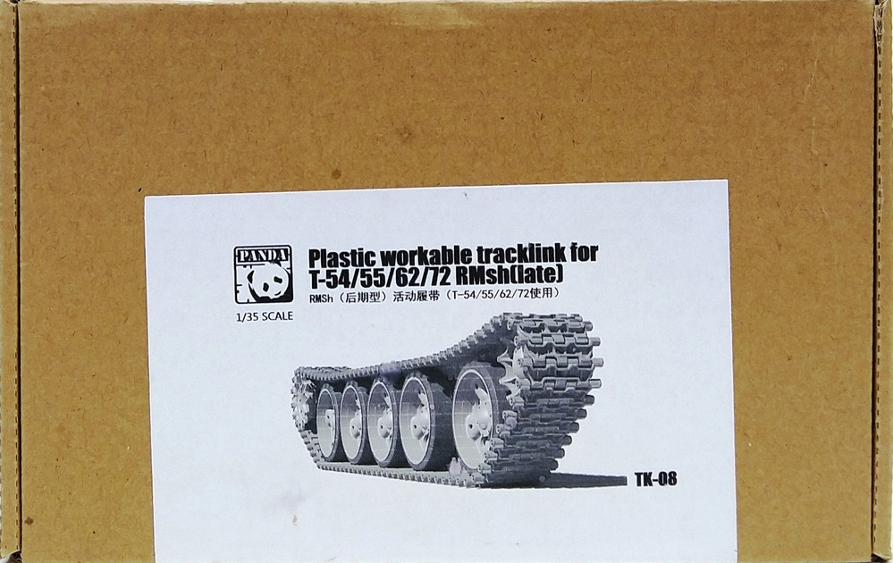in 1 PANDA Hobby TK-08 Workable tracklink for T-54//55//62//72 RM sh late Plasitc