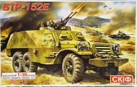 BTR-152E, 1:35 (pidemmällä toimitusajalla)