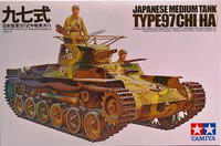 Japanese Tank Type 97 (Chi-Ha), 1:35